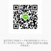 泉誠さんのLINE QRコード