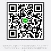 ひさんのLINE QRコード