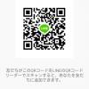ゆうきさんのLINE QRコード