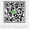 かりんさんのLINE QRコード