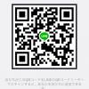 心丸さんのLINE QRコード