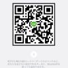のさんのLINE QRコード