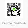 MitsukiさんのLINE QRコード