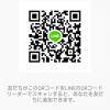 しおさんのLINE QRコード
