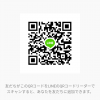 ユウカさんのLINE QRコード