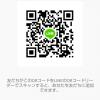 すしちゃんさんのLINE QRコード