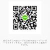 AiさんのLINE QRコード