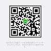 芽瑠さんのLINE QRコード