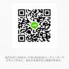 るいっぺさんのLINE QRコード