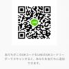 いちご大福さんのLINE QRコード