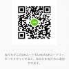 愛知仮面さんのLINE QRコード