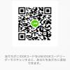 暁のリトさんのLINE QRコード