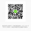 YumaさんのLINE QRコード
