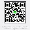 寿樹さんのLINE QRコード
