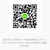 花音さんのLINE QRコード