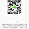 かみやさんのLINE QRコード