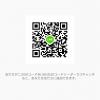 くまさんのLINE QRコード