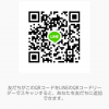 直也さんのLINE QRコード