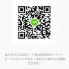 みよさんのLINE QRコード