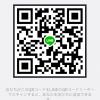 ♡♡さんのLINE QRコード