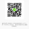 mikanさんのLINE QRコード