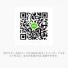 あゆみさんのLINE QRコード