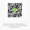 ktさんのLINE QRコード