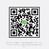 りさんのLINE QRコード