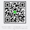 るぅーさんのLINE QRコード