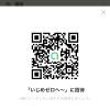 けいすけさんのLINE QRコード