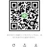 鈴木渚さんのLINE QRコード