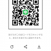 麻沙美さんのLINE QRコード