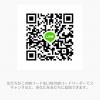 みりんさんのLINE QRコード