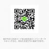 イオさんのLINE QRコード