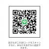 倫太郎くんさんのLINE QRコード
