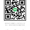 ともくんさんのLINE QRコード
