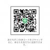 柴犬くんさんのLINE QRコード