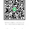 ジュン太郎さんのLINE QRコード