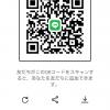 銀座線さんのLINE QRコード