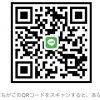 コーダイさんのLINE QRコード
