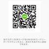 あゆみ(男)さんのLINE QRコード