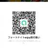 中2さんのLINE QRコード