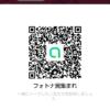 新中3さんのLINE QRコード