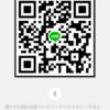 かなう(12)さんのLINE QRコード