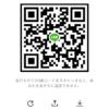 優希さんのLINE QRコード