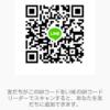 kensinさんのLINE QRコード