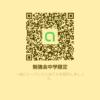 骨粉太郎さんのLINE QRコード
