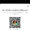 HitomiさんのLINE QRコード