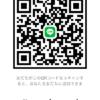 池田絵美さんのLINE QRコード
