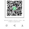 すいちゃんさんのLINE QRコード